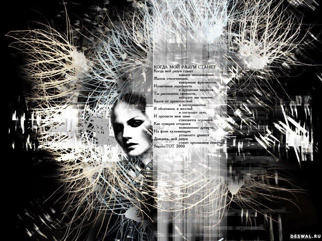Фото 2.. Нажмите на картинку с абстрактными обоями, чтобы просмотреть ее в реальном размере