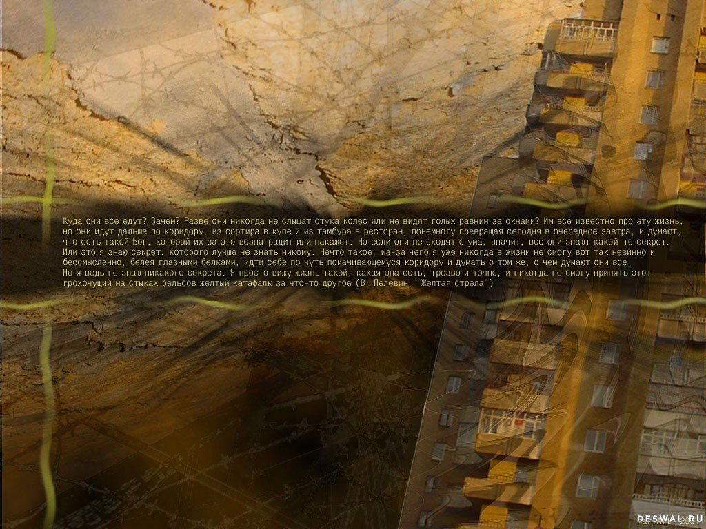 Фото 17.. Нажмите на картинку с абстрактными обоями, чтобы просмотреть ее в реальном размере