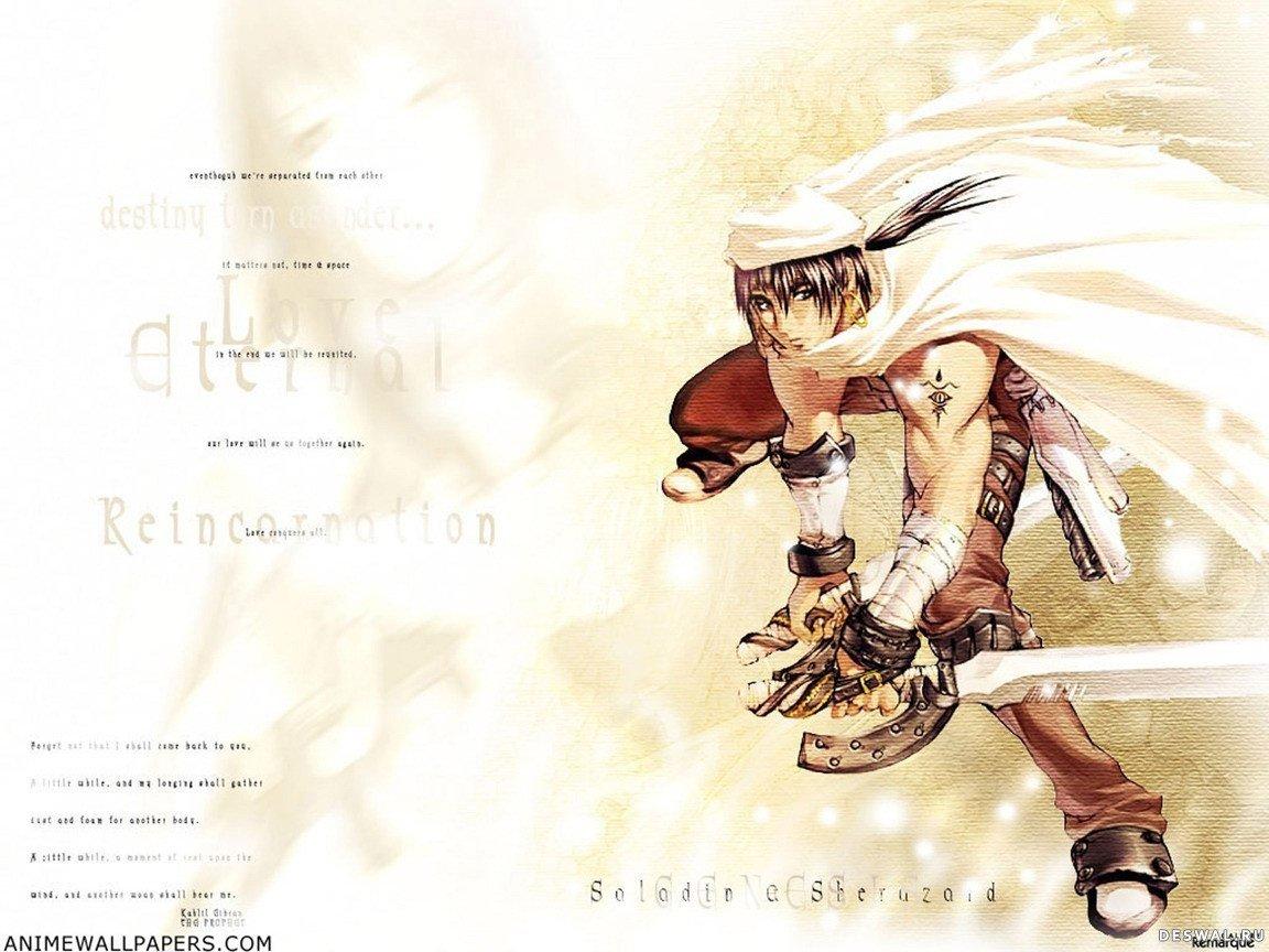 Фото 97.. Нажмите на картинку с аниме обоями, чтобы просмотреть ее в реальном размере