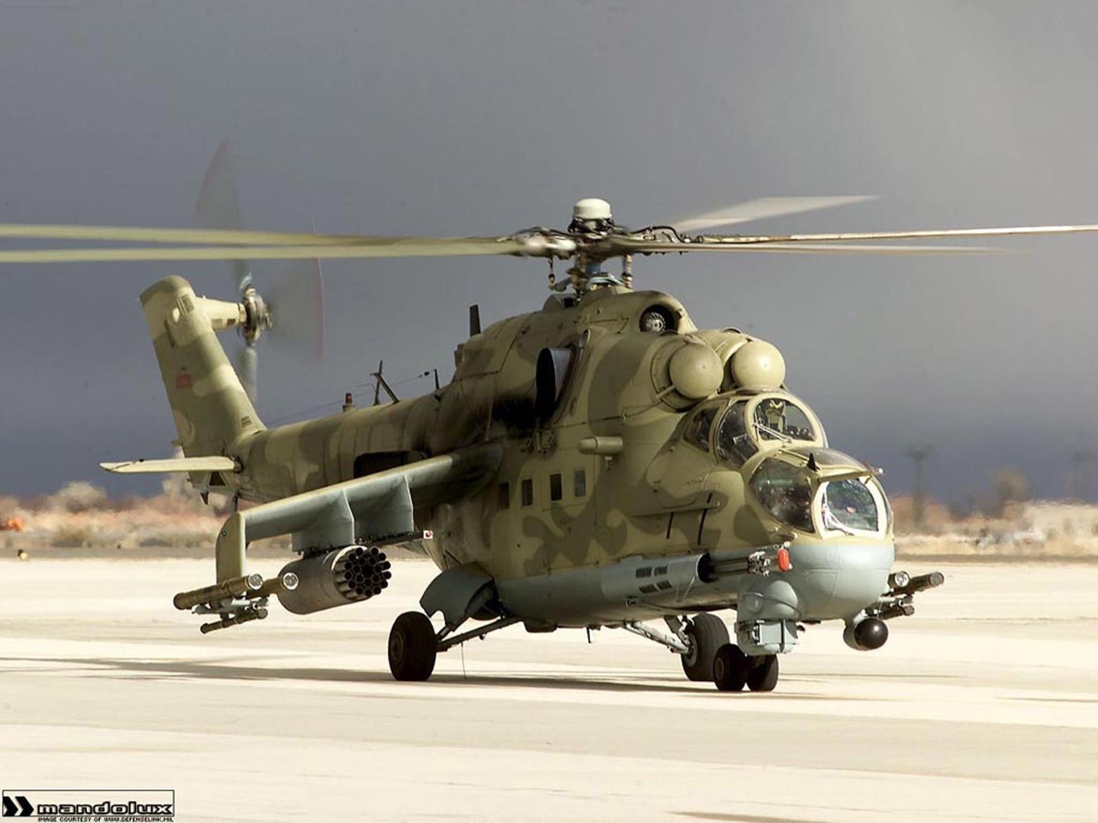 Многоцелевой ударный вертолет Ми-24