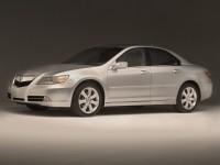 Роскошное авто Акура на картинке. Обои с автомобилями Acura