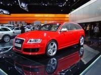 Автомобиль Audi на отличной обои. Обои с автомобилями Audi