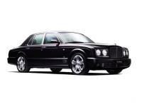 Автомашина Bentley на классной фотографии. Обои с автомобилями Bentley