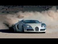 Машина Бугатти на хорошей фотографии. Обои с автомобилями Bugatti