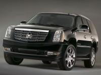 Cadillac на прекрасной фотографии. Обои с автомобилями Cadillac