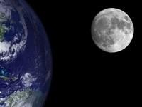 Фото 123.. Обои для рабочего стола: космос
