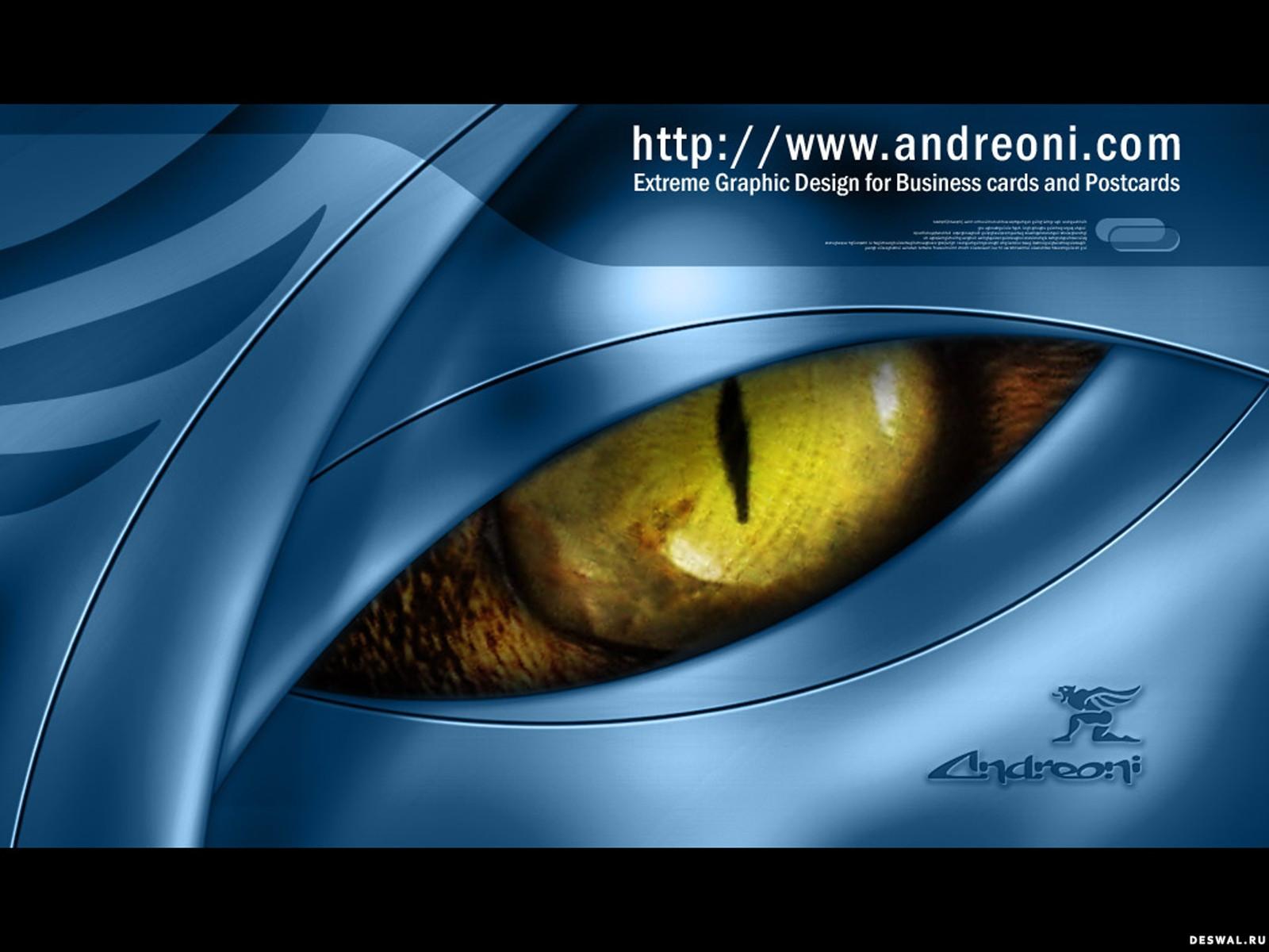 Фото 34.. Нажмите на картинку с обоями глаз, чтобы просмотреть ее в реальном размере