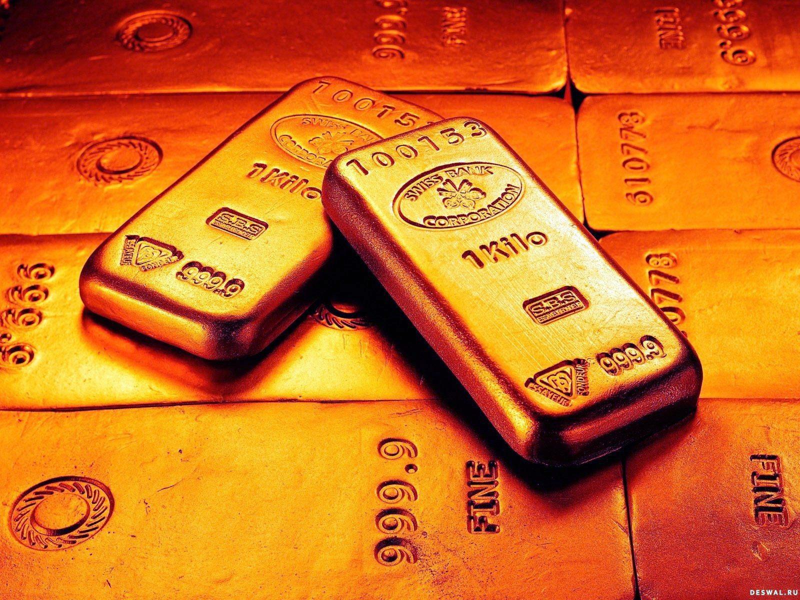 1 килограмм в золотых слитках