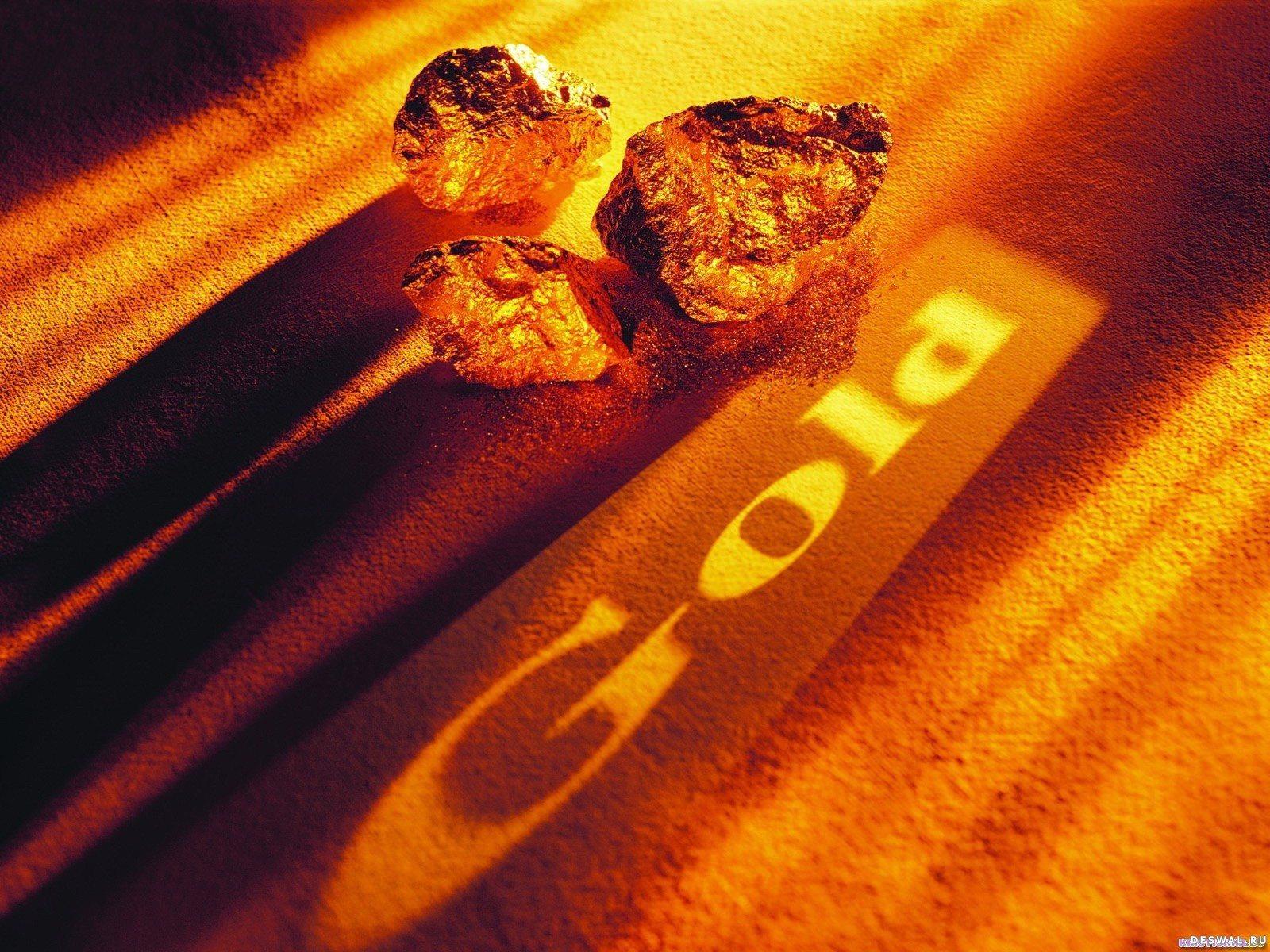 Самородки из драгоценных металлов