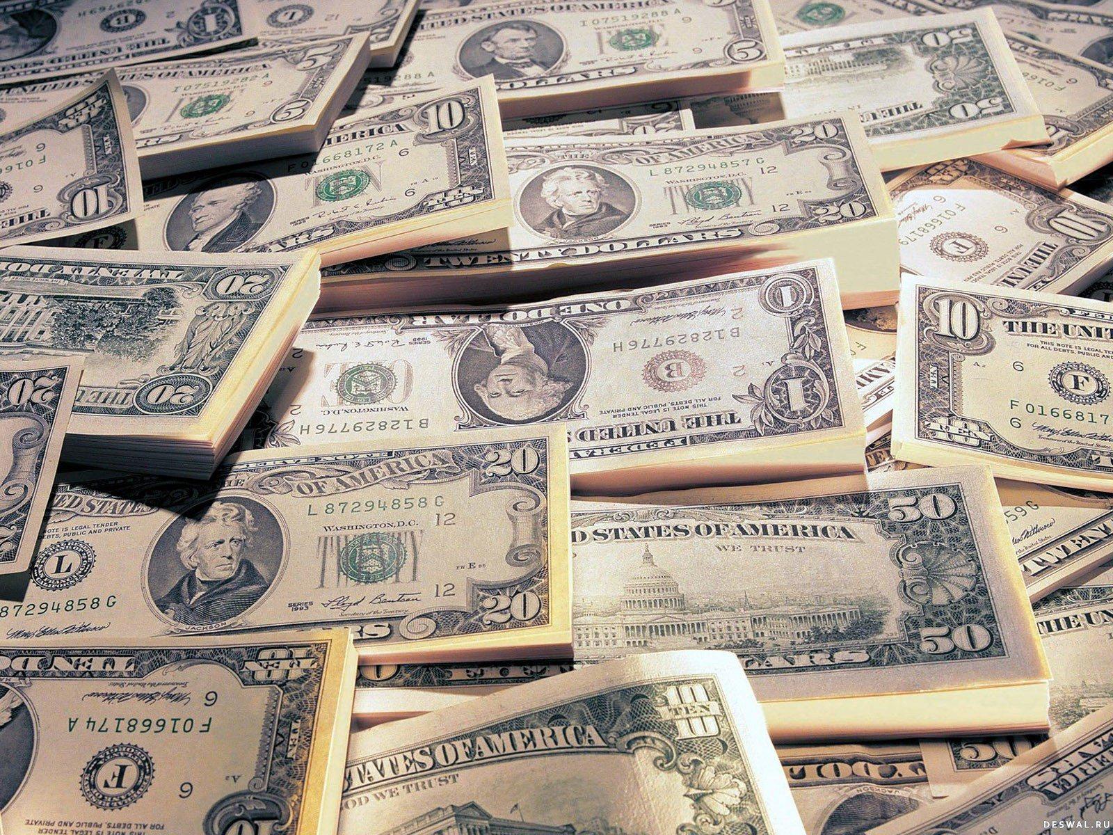 Бумажные деньги разного номинала