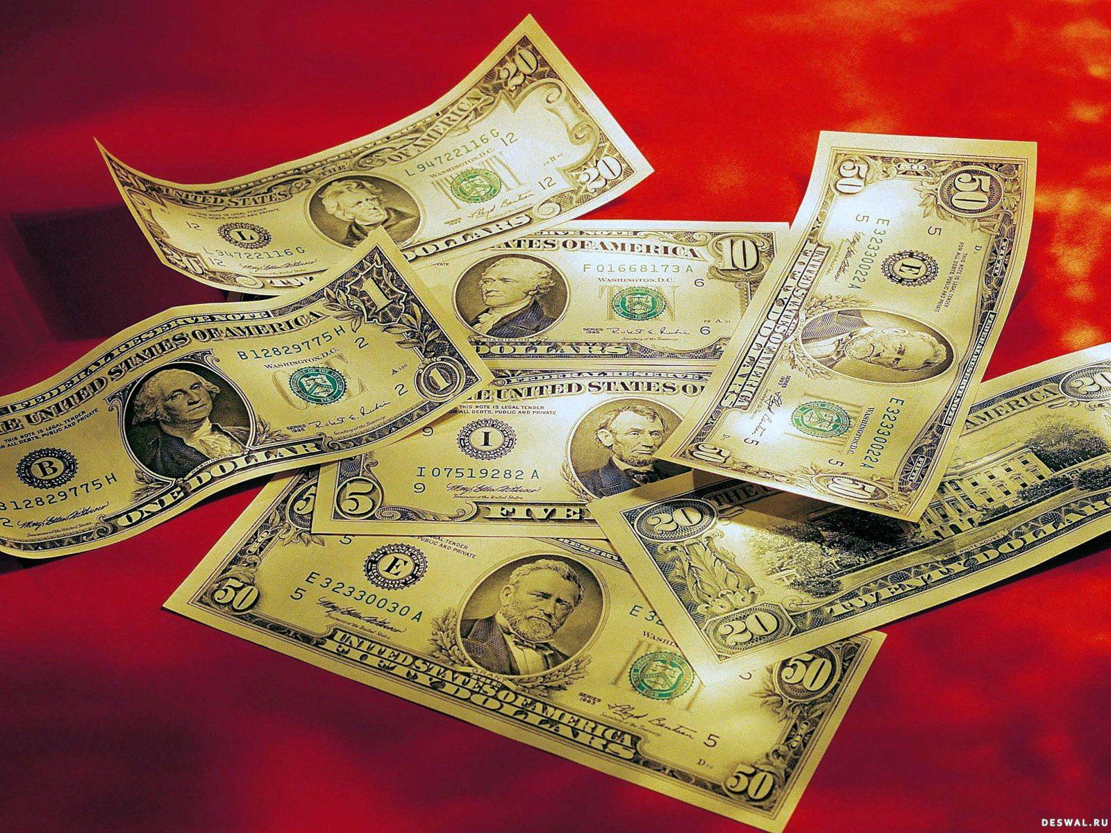 Все номиналы доллара
