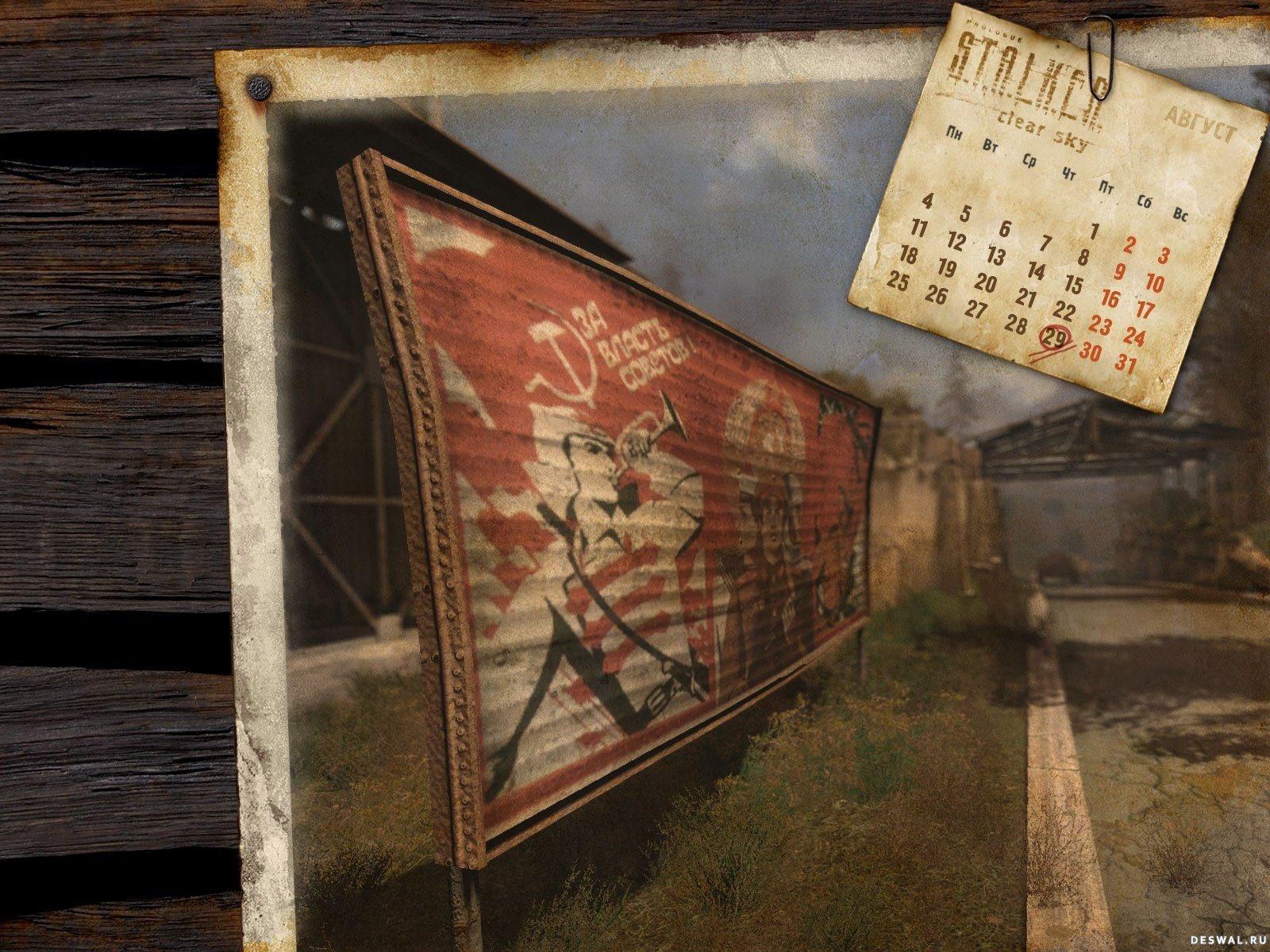Фото 4.. Нажмите на картинку с компьютерной игрой, чтобы просмотреть ее в реальном размере