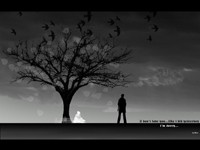 Силует человека и дерева
