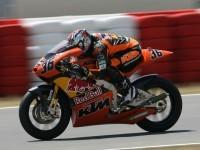 Мото КТМ на замечательной фотообои. Обои мотоцикла KTM