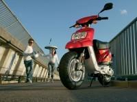 Мотоцикл МБК на прекрасной картинке. Обои мотоцикла MBK
