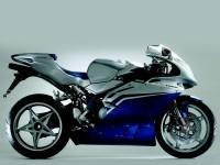 Фотообои мото МВ Агуста. Обои мотоцикла MV Agusta