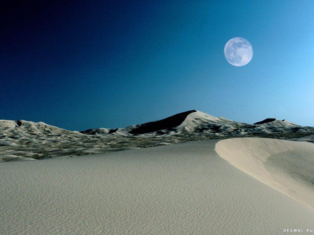 Фото 2.. Нажмите на картинку с обоями природы - пустыня, пески, чтобы просмотреть ее в реальном размере