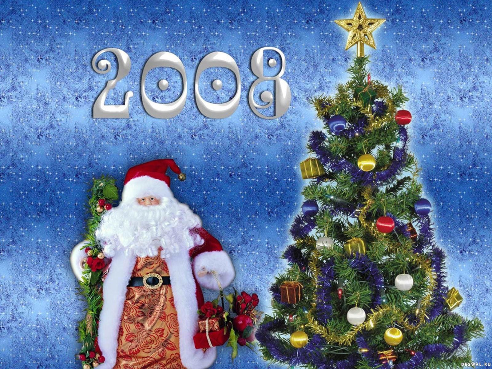 Елка и Дед Мороз