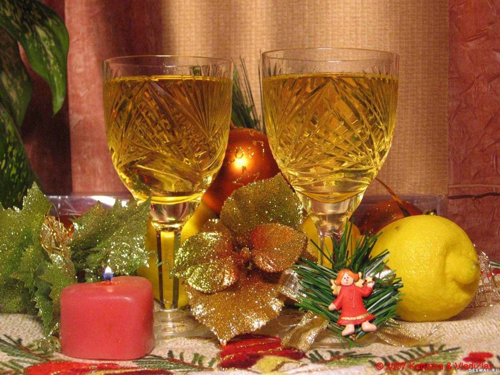 Поздравление открытием, новогоднее застолье открытка