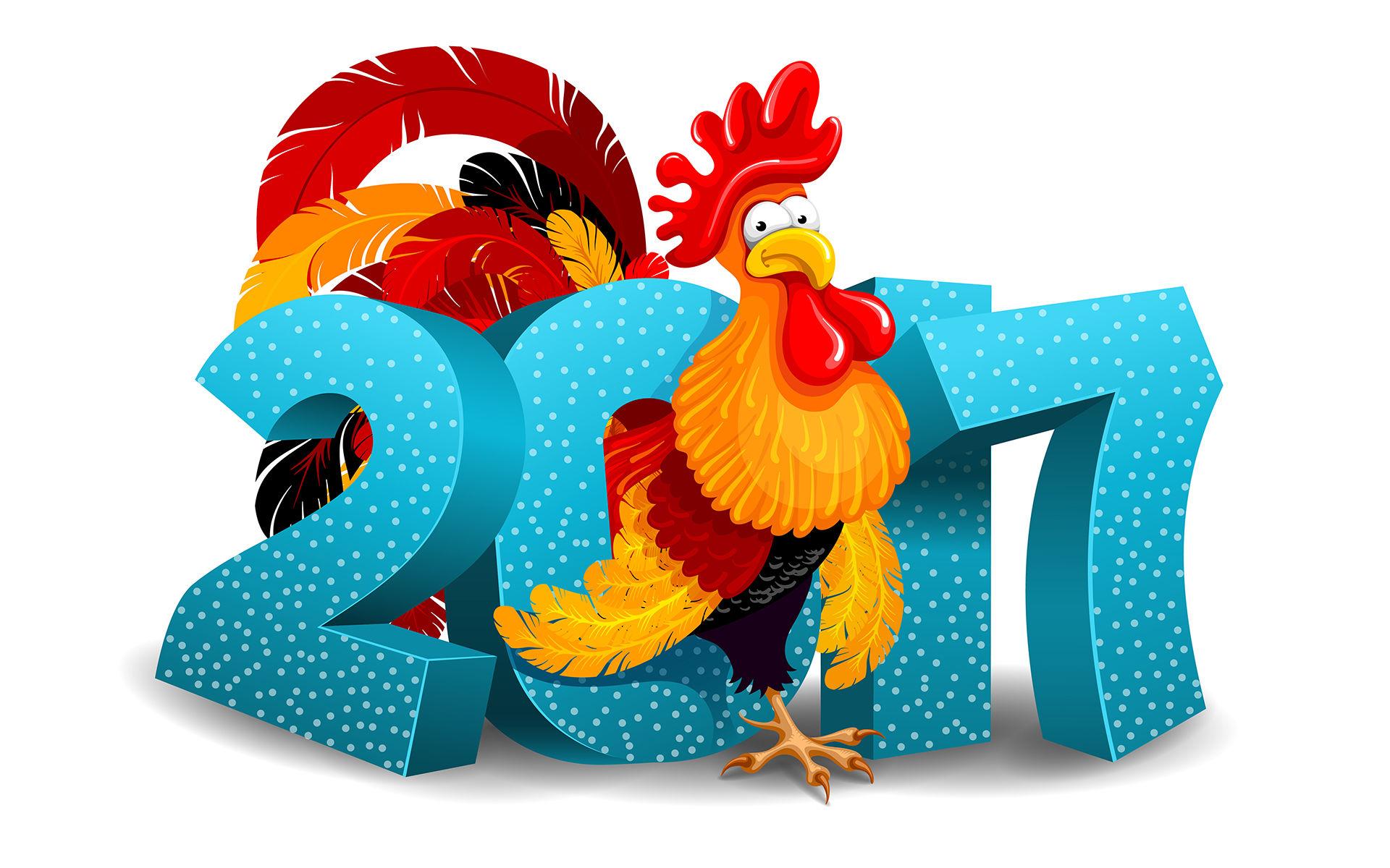 Поздравление открытки с новым 2017 годом в год петуха, яркий фон