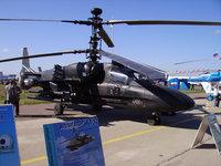 Аллигатор КА-52 на выставке