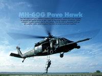 Американский вертолет MH-60g с десантом