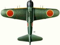 Модель старого образца военного самолёта