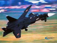 Су-47 Беркут - экспериментальный истребитель