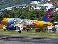 Airbus разрисовали яркими красками