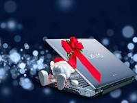Новогодний ноутбук