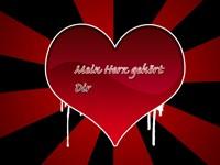 Кровавое сердце
