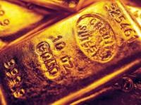 Слиток из чистого золота