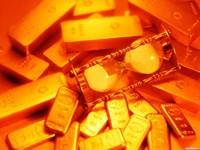 Слитки Gold