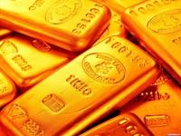 Слитки 1 kg Gold