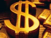 Большой слиток в виде доллара