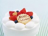 Пирожное с поздравлением