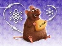 Крыса с куском сыра