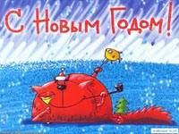 Красный  новогодний кот