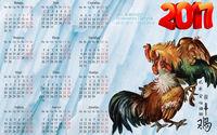 Год петуха 2017 календарь