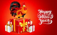 Счастливого Нового года  в год петуха