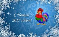 Картинка С Новым Годом
