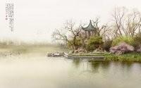 Беседка у озера