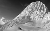 Ледяная вершина