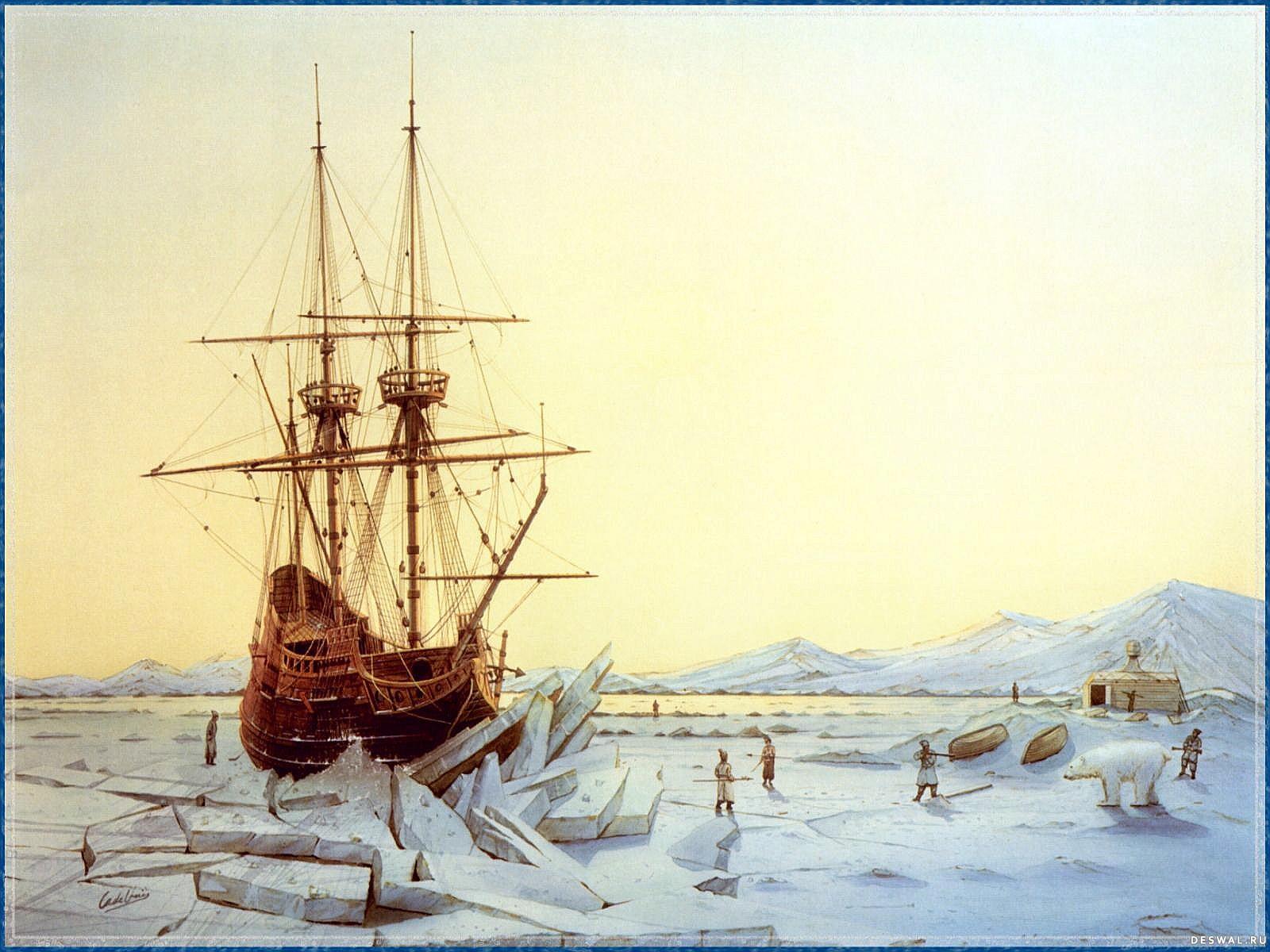 Парусник во льдах севера