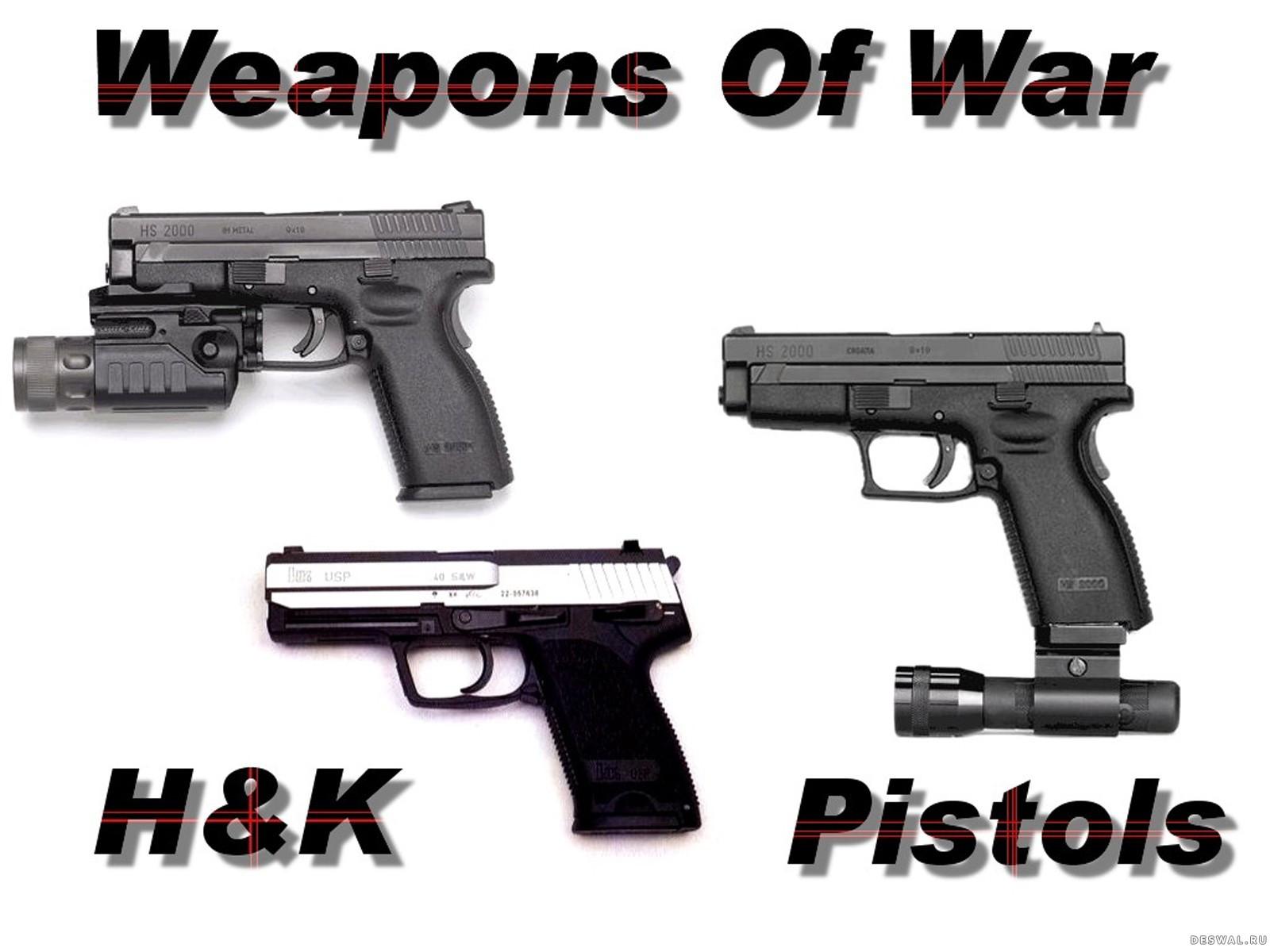 Фото 121. Нажмите на картинку с обоями оружия, чтобы просмотреть ее в реальном размере