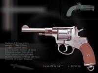 Фото 6. Обои для рабочего стола: обои с оружием