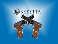 Фото 11. Обои для рабочего стола: обои с оружием