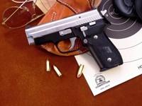 Фото 31. Обои для рабочего стола: обои с оружием