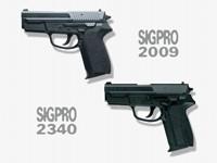 Фото 37. Обои для рабочего стола: обои с оружием