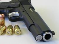 Фото 38. Обои для рабочего стола: обои с оружием